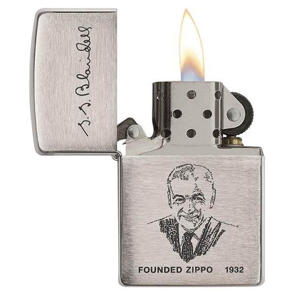 zippo-200fl