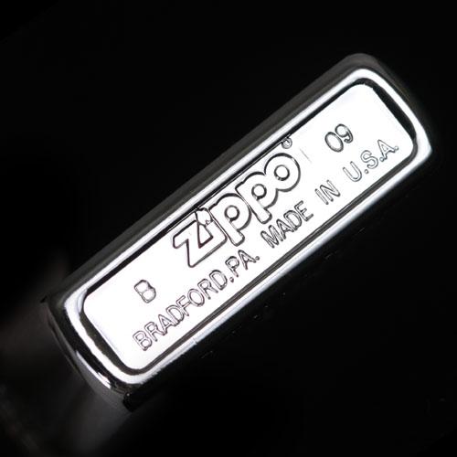 zippo 24522