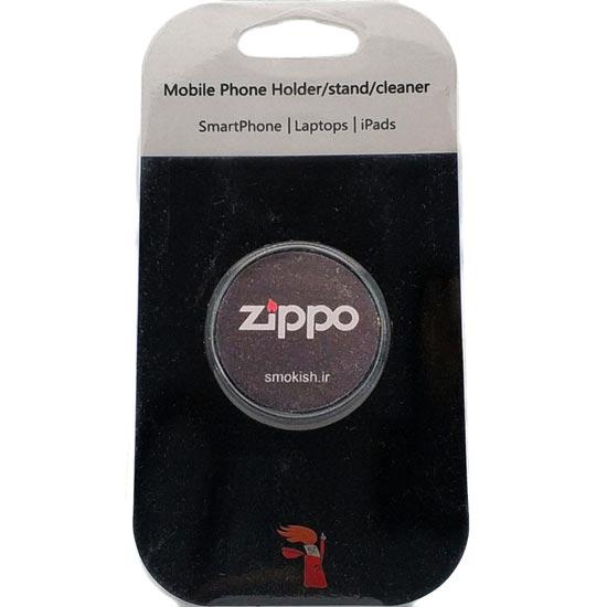 Zippo-Holdr