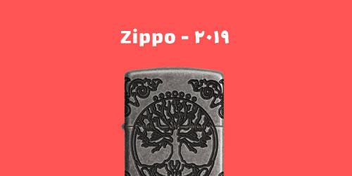 فندک زیپو 2019