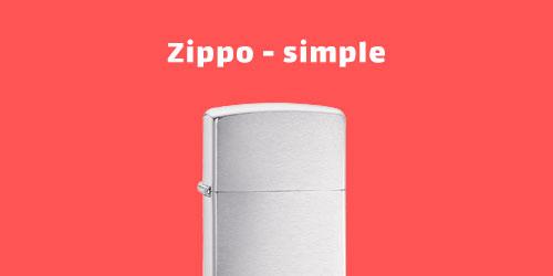 فندک زیپو ساده