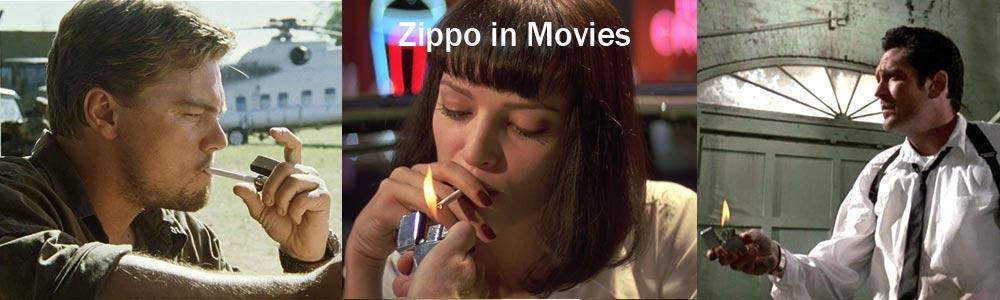 زیپو در فیلمهای سینمایی